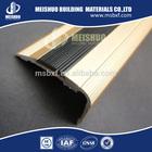 rubber stair nosing/stair nosing/laminate flooring stair nose/flooring stair nose/plastic stair nose