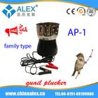 feather plucking machine/mini chicken plucker/mini pluckerquail plucker for sale
