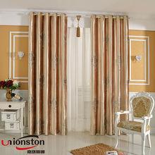 2014 New Fashion Luxury Design hospital roller blind curtains