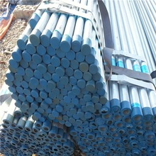 2012 hot sell pipes -hot dipped galvanized steeel pipe for scaffold