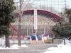 Cheap park facility !Sports & Entertainment amusement outdoor moon flying car
