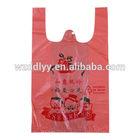 Biodegradable plastic t shirt bag 50micron wholesale