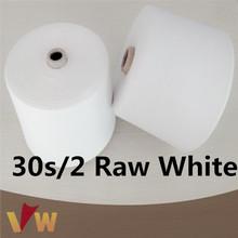 100% spun polyester sewing thread bright fiber raw white