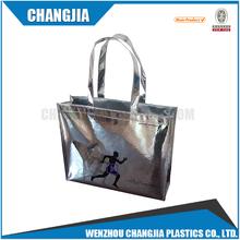 Proper price guaranteed quality silver laminated non-woven tote bag