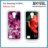 2014 New sublimation Silicon Phone Cover for samsung galaxy S4 Mini, wholesale cell phone case for s4 mini