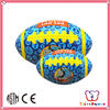 Over 20 years experience outdoor game logo customed rugby ball