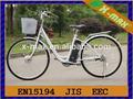 X-eb37 26'' новая модель город ebike