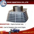 motorcycle engine cylinder block body CG150 CG200 CG 250 Zongshen