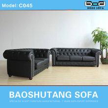 Hotel Furniture Low price sofa set C045