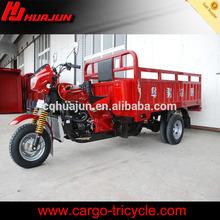 3 wheel motorcycles used/250cc trike chopper/new 3 wheeler