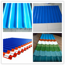 china sheet metal manufactur PPGI corrugated steel sheet with price