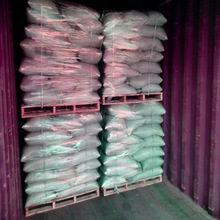0.2% S carbon riser/calcined anthracite coal For Steel Making
