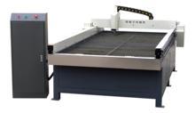 alibaba china supplier plasma cutter