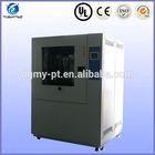 Touch Screen Sand Dust Test Machine-YSDT-1000-C