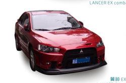 new style combat version body kit designed for Mitsubishi Lancer EX