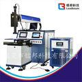 Titan de la máquina de soldadura, generador de motor eléctrico de la máquina de soldadura, de cobre de los cables de soldadura en frío máquinas