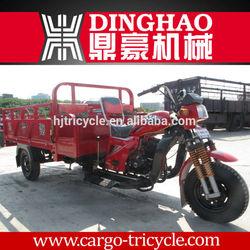 three wheel motorcycle 250cc/triciclo kids/triciclo carga