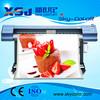 Skycolor inkjet printer machine 1.8m