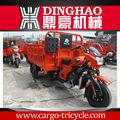 Drei rädern Push-Roller Wasser kraftstoff auto 200cc motorrad-chopper
