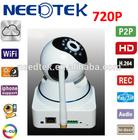 2014 hot sell cctv HD mini uPnP PTZ h.264 p2p indoor wifi micro ip camera