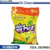 Hot Special 2014 factory middle -east market washing powder