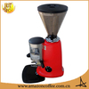 Large-scale crushing blade coffee grinders for cafe shop