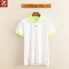 Custom design high quality polo t-shirt with green collar