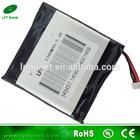 7.4v 1700mah polymer battery pack portable