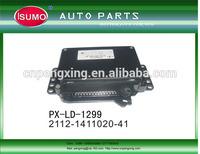Car Computer / Car Computer Repair / Car Testing Computer for LADA 2112-1411020-41