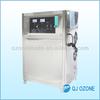 koi fish farm water treatment equipment ozone generator price