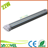 High Quality High bright 535mm 2g11 led tubes led bulbs led