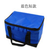 folding high quality insulated cooler bag Large meal package lunch cold bag ice pack cooler bag 600D material