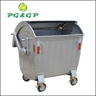 Outdoor dustbin with pedal