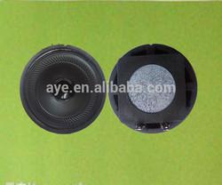 2'' 32 ohm 2w speaker driver full range