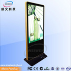 cool iphone design samsung lg screen floor stand lcd advertising display totem