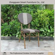 indoor rattan swing chair