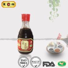 160ml Health Care Vinegar Health Beverage