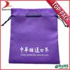 wholesale high quality small fabric drawstring mesh bag