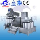 Yuxiang high frequency cosmetic homogenizer