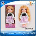 venta al por mayor pulgadas 16 princesa muñeca viva para niños congelados similar para muñecas 2014