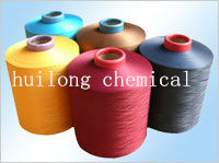 300D/96F dope dyed polyester yarn ,polyester textured yarn supplier
