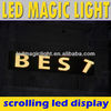 led light display advertising board/outdoor led moving sign display