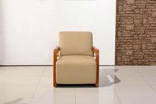baby sofa chair FM088