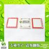 Self-Adhesive Feature and Memo Pads Style post it notes with back cover