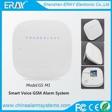 M1 GSM alarm system power cut-off send SMS alert. power cut-off send SMS alert