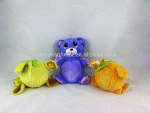 High Quality foldable cartoon bear doll/ Lovely Plush foldable cartoon bear dolls bule