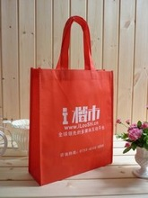 2014 Hot Sale High Quality Folding Non-Woven Bag