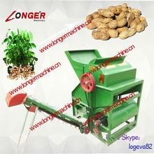 Peanut Picking Machine|Low Price Groundnut Harvest|Dry and Wet type Peanut Picker