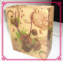Customized Decorative Art Paper Bag With Logo Print