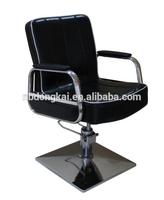 beauty salon threading chair for sale / chair for beauty salon